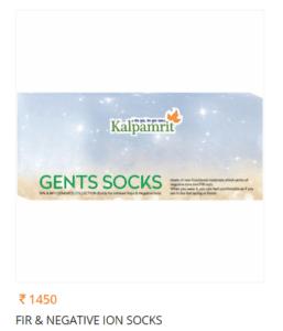 Kalpamrit FIR and Negative Ion Socks
