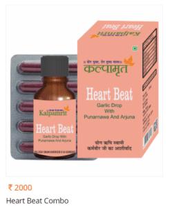 Kalpamrit Heart Beat Combo