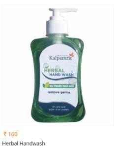 Kalpamrit Herbal Handwash
