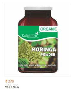Kalpamrit Moringa Powder