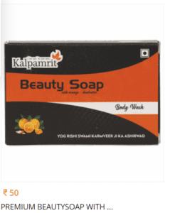 Kalpamrit Premium Beauty soap
