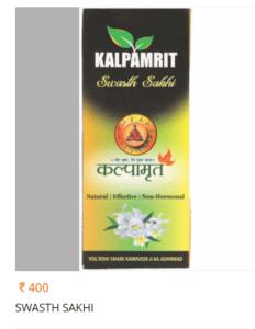 Kalpamrit Swasth Sakhi