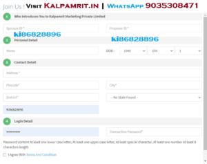 How to Join Kalpamrit