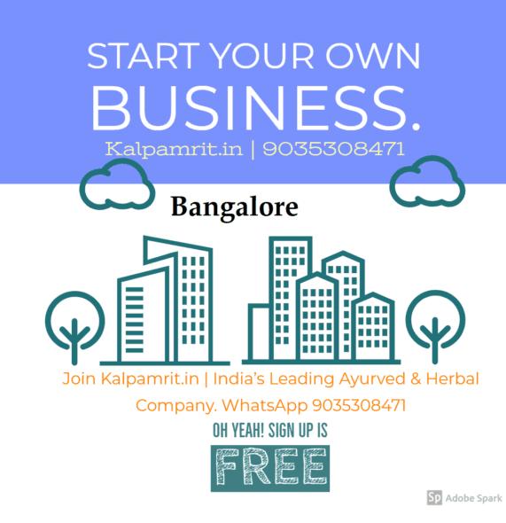 Kalpamrit Bangalore 9035308471