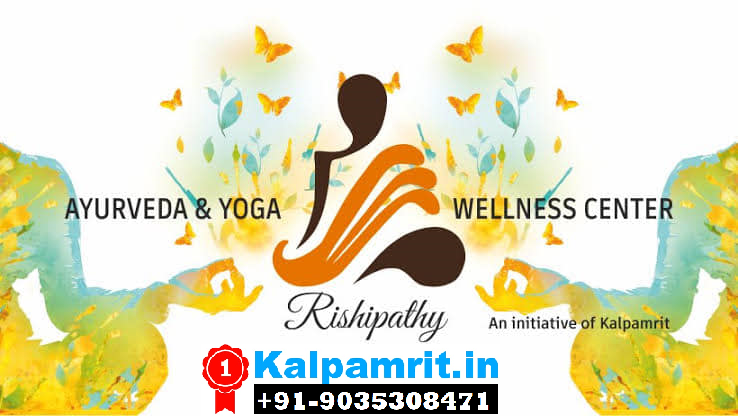 RishiPathy Kalpamrit Details Open Start Investment